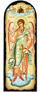 Guardian Angel, Gold Foil Panel Icon, Embossed Printing