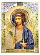 Guardian Angel, Gold Embossed Icon, Large
