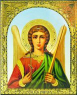 Guardian Angel, Gold Foil Embossed Orthodox Icon