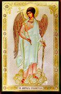 Guardian Angel, Gold / Silver Foiled Orthodox Icon