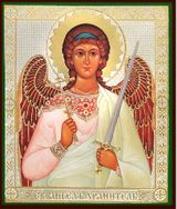 Guardian Angel, Orthodox Gold Foiled Icon
