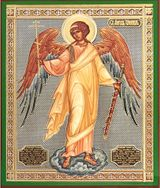 Guardian Angel, Orthodox Christian Gold and Silver Foiled  Icon