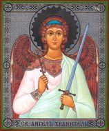 Guardian Angel, Orthodox Christian Icon Large