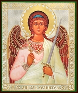 Guardian Angel, Orthodox Christian Gold Foiled Icon