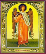 Guardian Angel, Orthodox Christian Mini Icon
