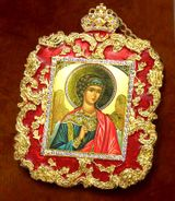Guardian Angel, Square Shaped Framed Icon Ornament, Red