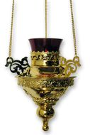 Hanging Lamp, Gold Plated. 9""