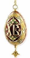 Heavy Gold Plated Easter Egg,  Resurrection of Christ  & Angels, XB