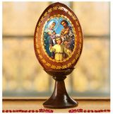 The Holy Family, Wooden Icon Egg With Stand