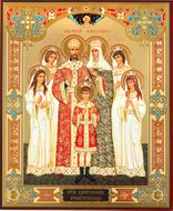 Holy Romanov Royal Family, Gold Foil Icon on Thin Wood