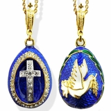 """Holy Spirit/Cross"" Reversible Faberge Style Egg Pendant with Chain"
