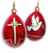 "Reversible  Egg Pendant  ""Holy Spirit/Cross""  with Chain"