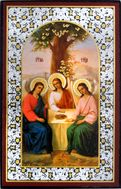 Holy Trinity, Orthodox Mini Icon