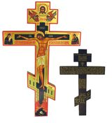 Large Wall Cross With Prayer on the Back