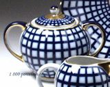"Lomonosov Porcelain ""Cobalt Check"" Sugar Bowl"