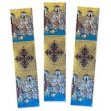 Marriage at Cana, Set of 3 Tapestry Icon Book Markers