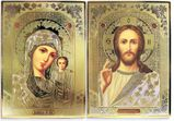 Matching Set of Virgin of Kazan and Christ the Teacher Orthodox Icons