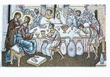Marriage at Cana,  Tapestry Icon Greeting Card with Envelope