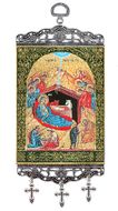 Nativity of Christ, Textile Art  Tapestry Icon Banner, ~10""