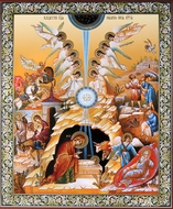 Nativity of Christ,  Gold Foil Icon on Thin  Wood