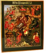 NATIVITY OF CHRIST, Hand Written (Painted) Orthodox Icon