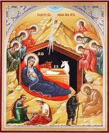 Nativity of Christ, Orthodox Christian Gold Foiled Icon
