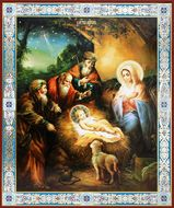 Nativity of Christ,   Gold  Foiled Christian Orthodox Icon
