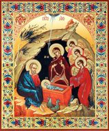 Nativity of Christ, Gold Foiled Orthodox Christian Icon