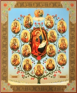 Nativity of Christ, Tree of Life, Orthodox  Gold Silver Foiled  Icon