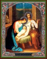Nativity of Christ, Orthodox Icon, Small