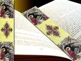 Nativity of Christ, Tapestry  Icon  Book Marker