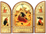 Nativity of Christ Triptych Orthodox Icon