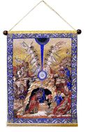 The Nativity Vita Icon, Hanging Tapestry Icon Banner