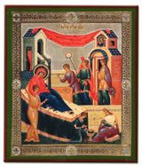 Nativity of The Virgin Mary, Orthodox Icon
