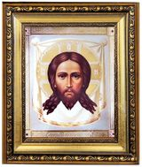 """Christ """"Not Made by Hands"""", Orthodox Christian  Framed Icon"""