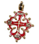 "Old Believers ""Lobed"" Cross, Sterling Silver, Gold Plated Enameled"