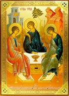 Old Testament Trinity (Holy Trinity), Orthodox Icon, Gold / Silver Foil Embossed