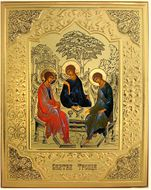 Old Testament Trinity - The Hospitality of Abraham, Gold Foil Icon