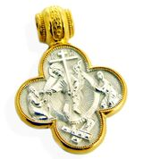 "Oval Pascha ANASTASIS Cross ""Decent Into Hell"",  Sterling Silver & Gilt"