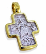 """Pascha Driving Out of Demons"" Reversible  Cross,  Small"