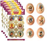 """Pascha Egg Stickers """"Eastern Icons"""", Set of 5 Packs"""