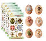 "Pascha Egg Stickers ""Crosses and Floral"", Set of 5 Packs"