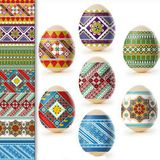 Pascha Egg Wraps Traditional Ukrainian Slavic Designs