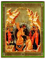Pascha - Resurrection of Christ, Decent Into Hell, Orthodox Icon