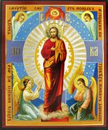 Pascha - Resurrection of Christ, Orthodox Mini Icon