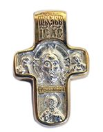"""""""Holy Face of Christ"""" Russian Icon Cross, Sterling Silver & Gilt"""