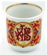 "Porcelain Cup with ""XB"" Ornament, Small"