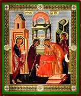 Presentation of Christ Into the Temple (Sretenie), Orthodox Icon