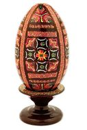 Goose Size Wooden  Pysanky  Egg on Stand, Hand Painted