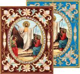 Resurrection of Christ,  Enameled Framed Icon Pendant with Stand